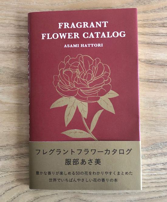 ffc.jpg